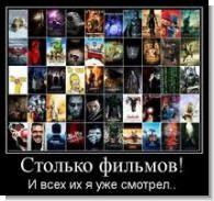 Что посмотреть из фильмов