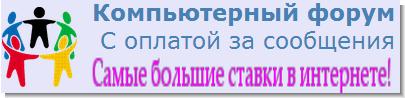snimok.png (28.11 Kb)
