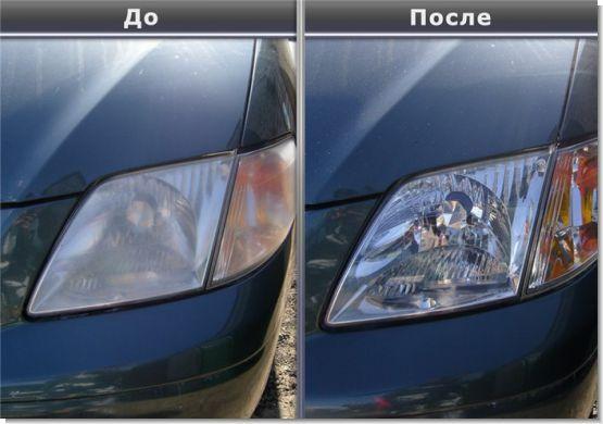 Как почистить автомобильный фары.