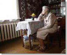 Одинокие старики